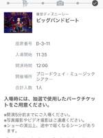 16.10.07-07.jpg